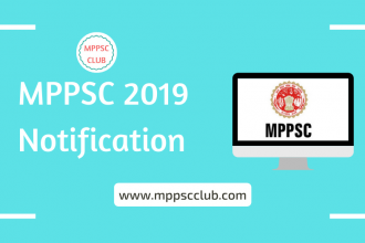 MPPSC 2019 Notification