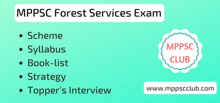 MPPSC Forest Service Exam