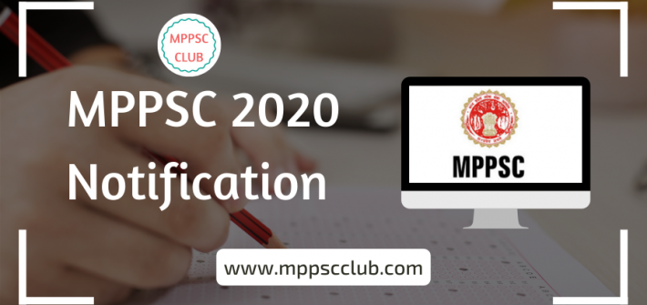 MPPSC 2020 Notification