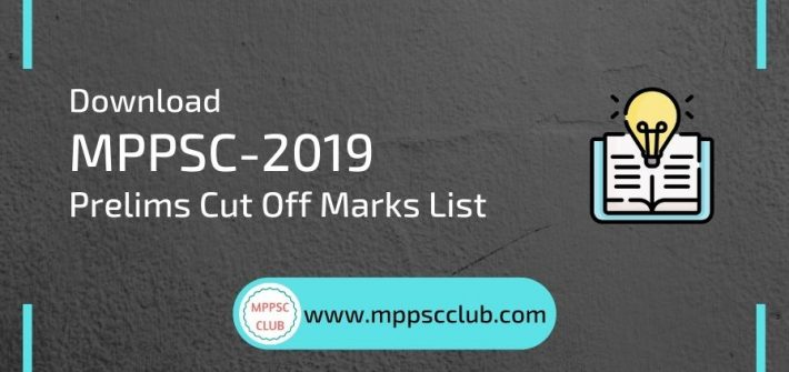 mppsc 2019 cut off marks list